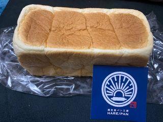 純生食パン:HARE/PAN(ハレパン)の食パン1本画像