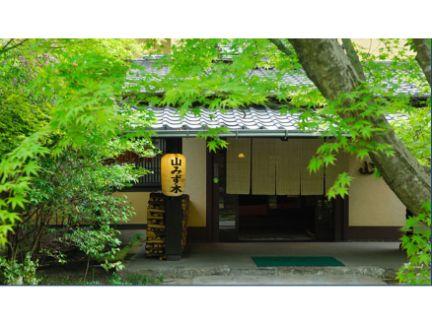黒川温泉 旅館山みず木の玄関の写真