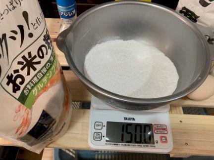 米粉の量を計っている写真