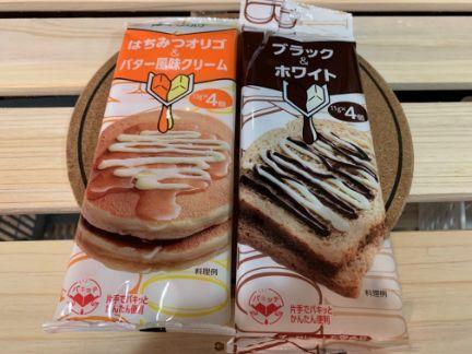 ホットケーキ用のトッピング商品の写真