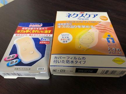 湿潤療法の絆創膏の写真