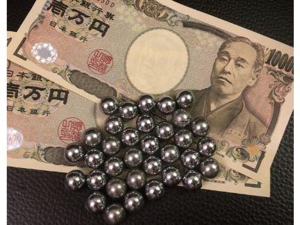 パチンコ玉とお札の写真