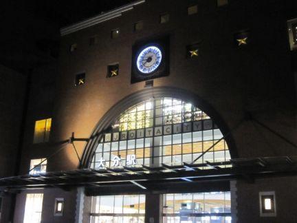 大分駅の外観の写真