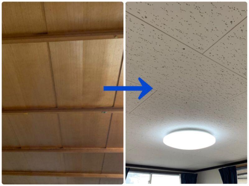 和室天井から洋室天井へリフォームした写真